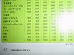 DSC000i02.JPG